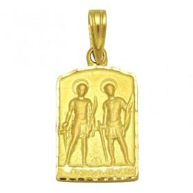 Medalla de San Cosme y San Damián de oro de 18 quilates